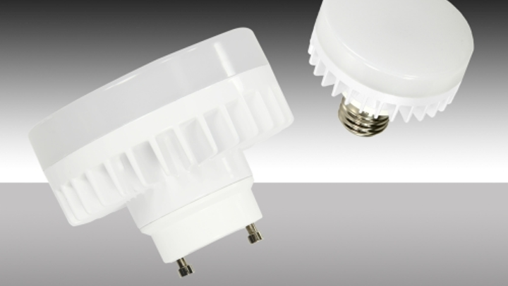 MaxLite GU24 Puck lamp is enclosed-rated and certified for use in Energy Star LED luminaires