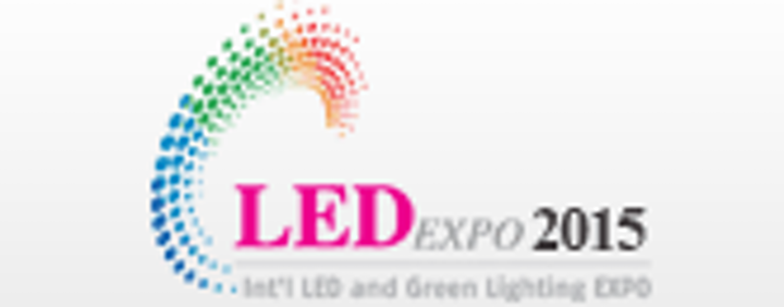 KOTRA offers travel incentives to qualified buyers attending LED/OLED Expo