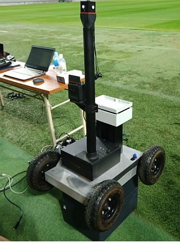 Robot helps light Japan's Toyota Stadium