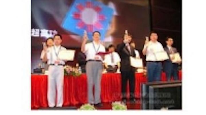 Content Dam Leds En Ugc 2006 07 Neopac Led Lotus Lantern Wins Award In China Leftcolumn Article Thumbnailimage File