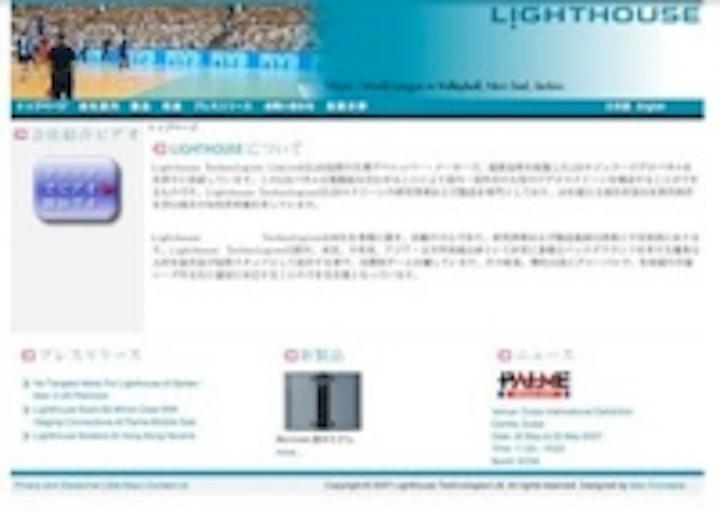 Content Dam Leds En Ugc 2007 06 Lighthouse Launches Japanese Website Leftcolumn Article Thumbnailimage File