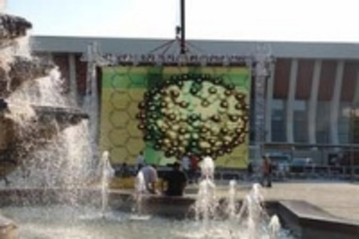Content Dam Leds En Ugc 2008 09 Azerbaijan Republic Says Yes To Lighthouse Led Screen Leftcolumn Article Thumbnailimage File