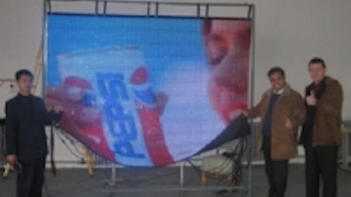 Content Dam Leds En Ugc 2008 12 Beijing Huasun S Flexible Led Curtain Soft Led Display Leftcolumn Article Thumbnailimage File
