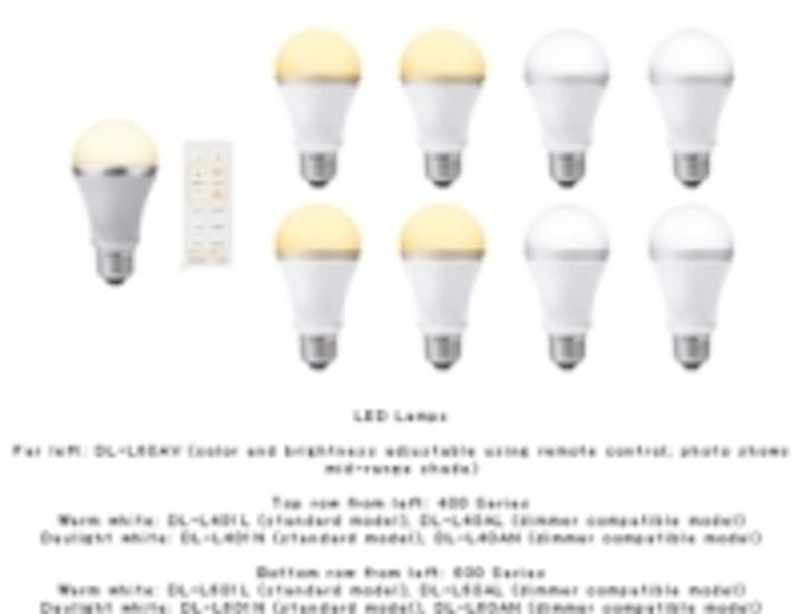 Content Dam Leds En Ugc 2009 06 Sharp Introduces 9 Led Lamps For Home Use Into Japanese Market Leftcolumn Article Thumbnailimage File