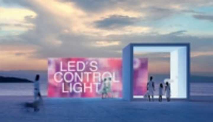 Content Dam Leds En Ugc 2010 03 Zumtobel Light Building Stand Will Showcase A City Of Light Leftcolumn Article Thumbnailimage File