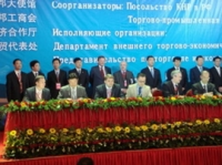 Content Dam Leds En Ugc 2010 08 Kingsun Signs Collaboration Agreement With Ktp Optical Of Russia Leftcolumn Article Thumbnailimage File