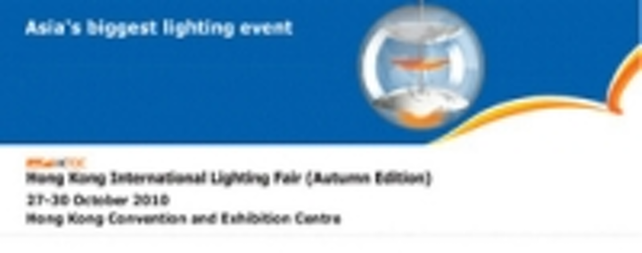 Content Dam Leds En Ugc 2010 09 Arc Ssl Will Exhibit At 2010 Hk International Lighting Fair Leftcolumn Article Thumbnailimage File