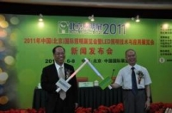 Content Dam Leds En Ugc 2010 09 Strong Alliance To Reveal Future Trend Of Green Lighting At China Lighting Expo 2011 Next April At B Leftcolumn Article Thumbnailimage File