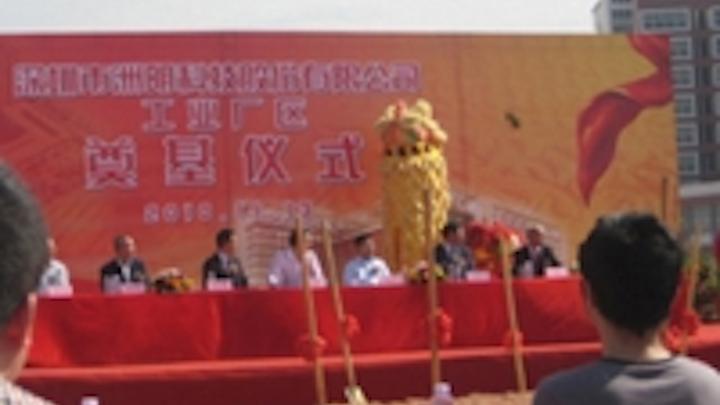 Content Dam Leds En Ugc 2010 11 Unilumin 70 000 Sq M New Industrial Park Foundation Stone Laying Ceremony Leftcolumn Article Thumbnailimage File