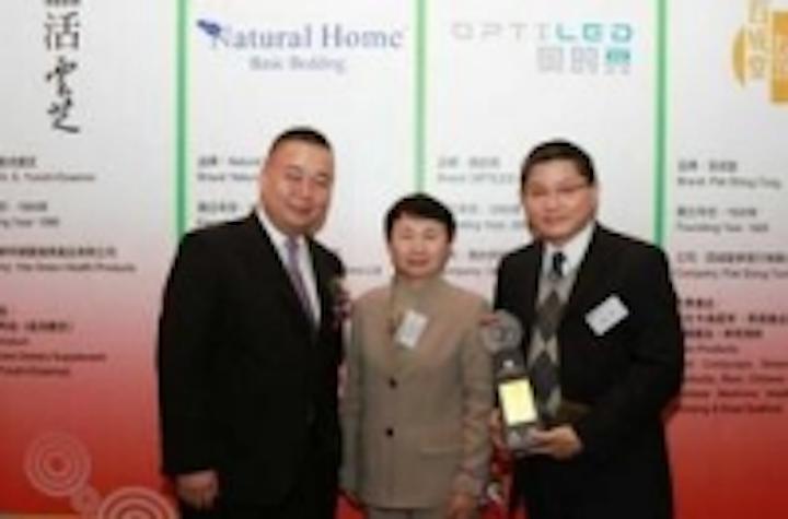 Content Dam Leds En Ugc 2011 01 Optiled Wins Prestigious 2010 Hong Kong Top Brand Award Leftcolumn Article Thumbnailimage File
