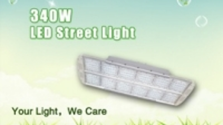 Content Dam Leds En Ugc 2011 04 Led Street Light 340w Perfect Lighting Solution For Ball Court Docks Squares Stations Airports Leftcolumn Article Thumbnailimage File