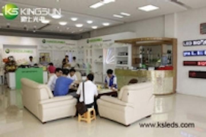 Content Dam Leds En Ugc 2011 08 Kingsun Opens One Stop Service Flagship Store In China Leftcolumn Article Thumbnailimage File