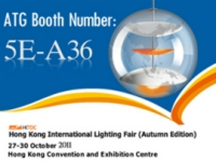 Content Dam Leds En Ugc 2011 09 Atg Welcome To See You At 2011 Hong Kong International Lighting Fair Leftcolumn Article Thumbnailimage File