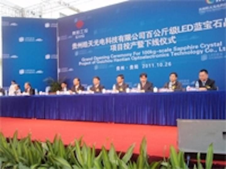 Content Dam Leds En Ugc 2011 10 Ghtot Unveils Asia S Largest Sapphire Crystal Leftcolumn Article Thumbnailimage File