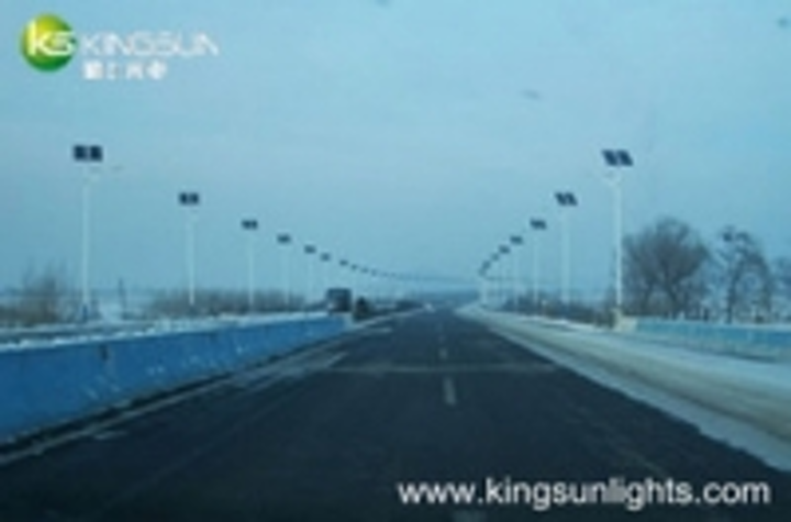 Content Dam Leds En Ugc 2011 10 Kingsun Solar Led Street Light Project In Bohai Avenue Liaoning Leftcolumn Article Thumbnailimage File