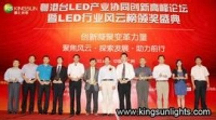 Content Dam Leds En Ugc 2012 06 Kingsun Won Prize Of The Most Influential Brand Of Led Industry Leftcolumn Article Thumbnailimage File