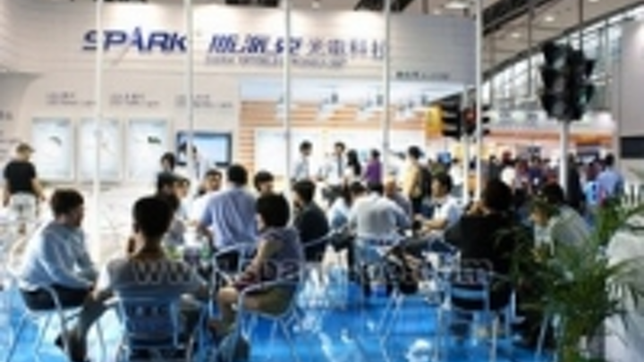 Content Dam Leds En Ugc 2012 06 Spark Announces Intelligent Street Light At Guangzhou Lighting Fair Leftcolumn Article Thumbnailimage File
