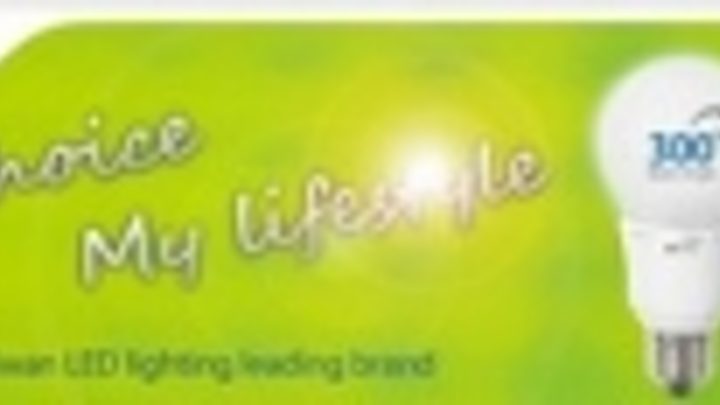 Content Dam Leds En Ugc 2012 09 Tess Omni Directional Led Bulb My Choice My Lifestyle Leftcolumn Article Thumbnailimage File
