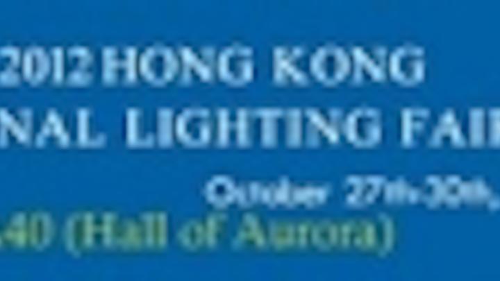 Content Dam Leds En Ugc 2012 10 Atg Electronics Will Attend 2012 Hong Kong International Lighting Fair Autumn Edition Leftcolumn Article Thumbnailimage File