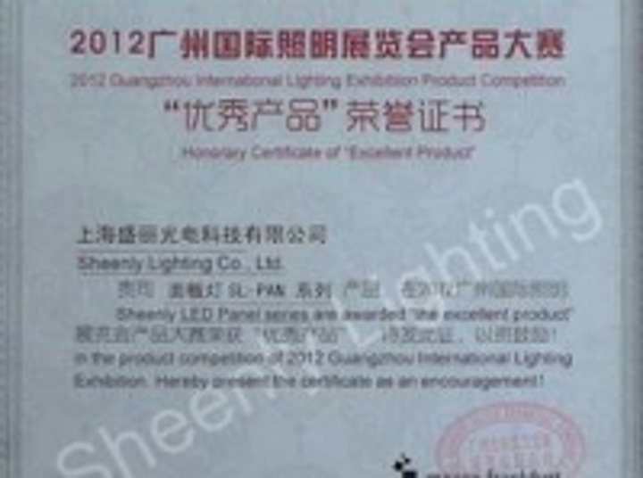 Content Dam Leds En Ugc 2012 10 Sheenly Led Panel Light Won Excellent Product In Guangzhou International Lighting Exhibition Leftcolumn Article Thumbnailimage File
