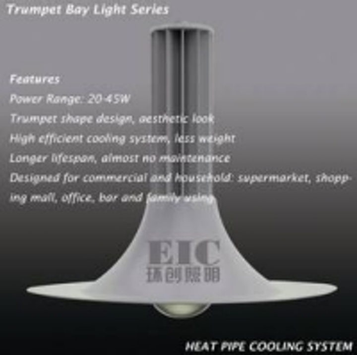 Content Dam Leds En Ugc 2013 01 Eic Unveils Trumpet Series Led High Bay Light Leftcolumn Article Thumbnailimage File
