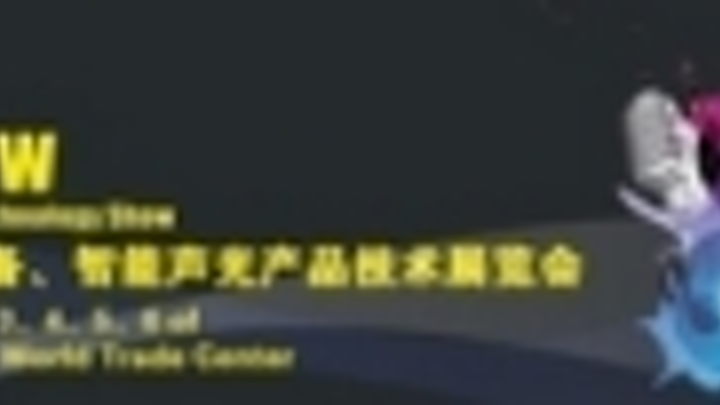 Content Dam Leds En Ugc 2013 02 Acme Exhibiting At Guangzhou Entertainment Technology Show 2013 Leftcolumn Article Thumbnailimage File
