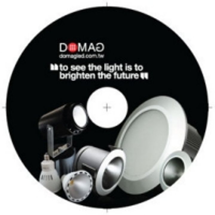 Content Dam Leds En Ugc 2013 05 Domag Led Introduces High Bay Flood To Replace 400w Mh Or Hps Lamps Leftcolumn Article Thumbnailimage File