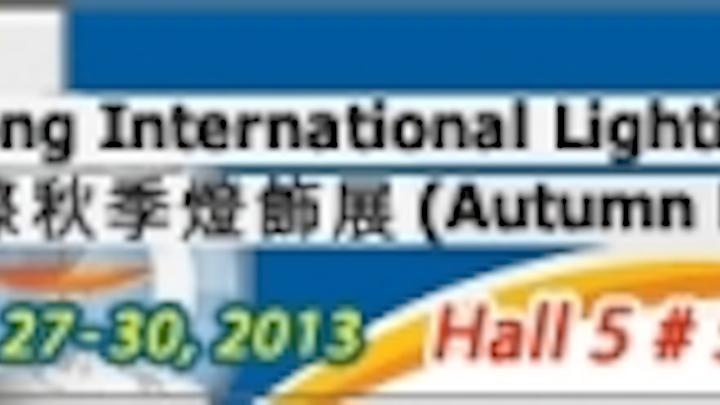 Content Dam Leds En Ugc 2013 10 Glacialtech To Showcase Latest Led Lights And Drivers At Hong Kong International Lighting Fair Leftcolumn Article Thumbnailimage File