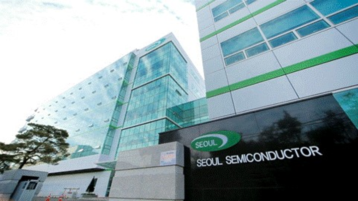 Ssc251 Seoul Semiconductor's Headquarters